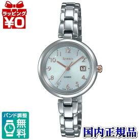 SHS-D200D-7AJF SHEEN シーン CASIO カシオ ソーラー発電 レディース 腕時計 国内正規品 送料無料 ブランド
