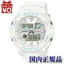 BAX-100-7AJF カシオ Baby-G ベイビージー ベビージー タイドグラフ レディース 腕時計 国内正規品