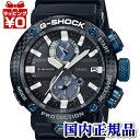 GWR-B1000-1A1JF G-SHOCK Gショック CASIO カシオ ジーショック カーボン メンズ 腕時計 国内正規品 送料無料