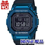 GMW-B5000G-2JFG-SHOCKGショックCASIOカシオジーショックBluetoothSMARTモバイルリンクメンズ腕時計国内正規品送料無料
