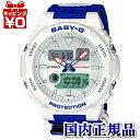 BAX-125-2AJR BABY-G ベイビージー ベビージー CASIO カシオ 25周年モデル レディース 腕時計 国内正規品 送料無料