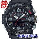 GG-B100-1AJF G-SHOCK ジーショック gshock Gショック CASIO カシオ カーボン マッドマスター メンズ 腕時計 国内正規…