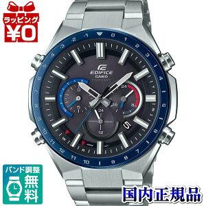 EQW-T660DB-1BJFEDIFICEエディフィスCASIOカシオ電波サファイアソーラーメンズ腕時計国内正規品送料無料