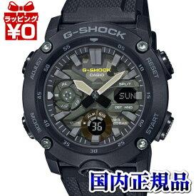 【エントリーでポイント11倍】GA-2000SU-1AJF G-SHOCK Gショック ジーショック CASIO カシオ カーボンコアガード構造 メンズ 腕時計 国内正規品 送料無料 ブランド
