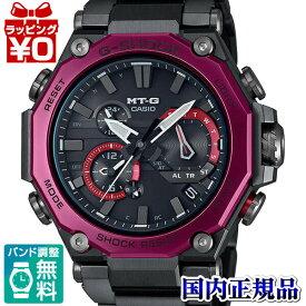【クーポン利用で10%OFF】MTG-B2000BD-1A4JF CASIO カシオ G-SHOCK ジーショック gshock Gショック 電波ソーラー メンズ 腕時計 国内正規品 送料無料
