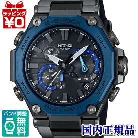 【クーポン利用で10%OFF】MTG-B2000B-1A2JF CASIO カシオ G-SHOCK ジーショック gshock Gショック 電波ソーラー メンズ 腕時計 国内正規品 送料無料