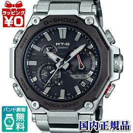 【クーポン利用で2000円OFF】MTG-B2000D-1AJF CASIO カシオ G-SHOCK ジーショック gshock Gショック 電波ソーラー メンズ 腕時計 国内正規品 送料無料