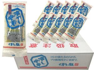 大喜多製粉所 冷やし中華(乾麺) 大喜多の麺 200g×10(約20人前)