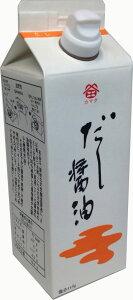 鎌田醤油 だし醤油 紙パック:500ml