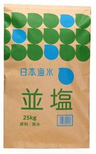 塩 業務用 日本海水 並塩 25kg(讃岐工場)