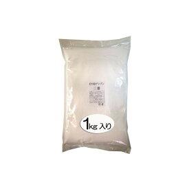 打粉 打ち粉澱粉二番(加工でんぷん) 1kg