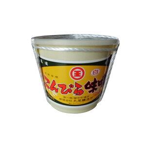 丸尾醸造所 こんぴら味噌 白みそ うす塩味 甘口 2kg 樽