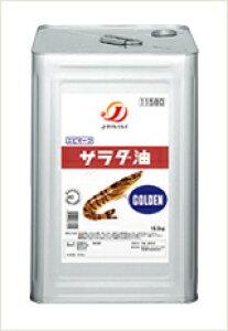 J-オイルミルズ サラダ油 エビマーク 16.5kg(一斗缶)
