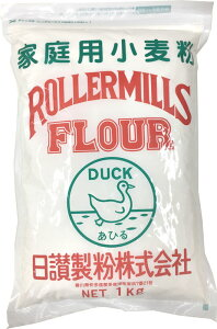 日讃製粉 うどん粉 緑あひる 讃岐うどん専用小麦粉 1kg(約10-12食分)