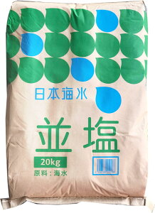 塩 業務用 日本海水 並塩 20kg(讃岐工場)