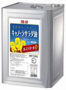 理研農産化工 理研 キャノーラサラダ油 16.5kg(一斗缶)