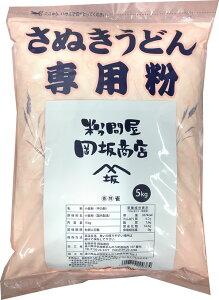 日清製粉 うどん粉 丸香特雀 5kg(約60食分) レシピ付き