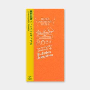【薄くて軽い紙】トラベラーズノートリフィル 超軽量紙14431-006リフィル【紙の質感も魅力】