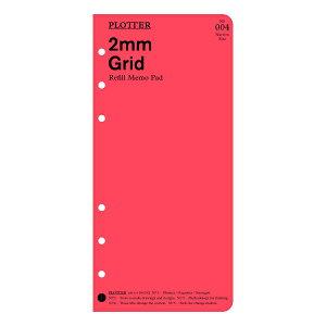 デザインフィル PLOTTER システム手帳 ナローサイズ リフィル 2mm Grid No004メモパッド 方眼80枚