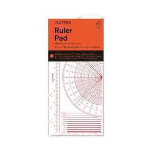 デザインフィル PLOTTER システム手帳 ナローサイズ リフィル Ruler Pad No009アクセサリーツール スケール下敷