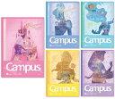 【数量限定】サンスター文具キャンパスノート 5冊パックプリンセス DCPR3A罫 普通横罫7mm×30行ドット入り罫線