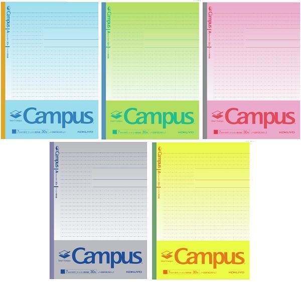 コクヨキャンパスノート理系教科におすすめ5冊パックB罫6mm×35行