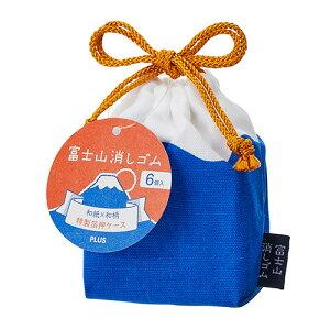 【数量限定】エアイン 富士山消しゴム 富士包ER-100AIF-6P青富士3個 赤富士3個セット