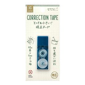 【数量限定】【おしゃれなスクエア型!】デザインフィル ミドリXS 修正テープ 紺35369-006【世界最小クラスの修正テープ】