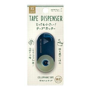 【数量限定】【世界最小クラス】デザインフィル ミドリXS テープカッター 紺49609-006【持ち運びに便利なテープカッター】