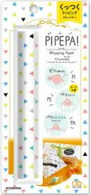 【簡単ラッピング】サンスター文具PIPEPA ピペパ 三角形S2273942【魔法のラッピングペーパー】