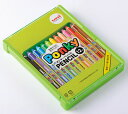 三菱鉛筆ポンキーペンシル12色セット