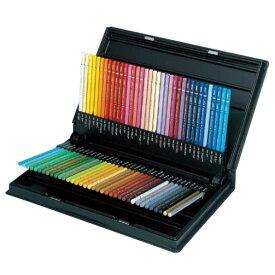 【残りあとわずか】三菱鉛筆ユニカラー色鉛筆72色セット大人の塗り絵・コロリアージュ向け40%OFF【数量限定大特価】