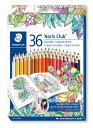 ステッドラーノリスクラブ色鉛筆36色セット限定パッケージジョハンナバスフォードバージョン大人の塗り絵ひみつの花園