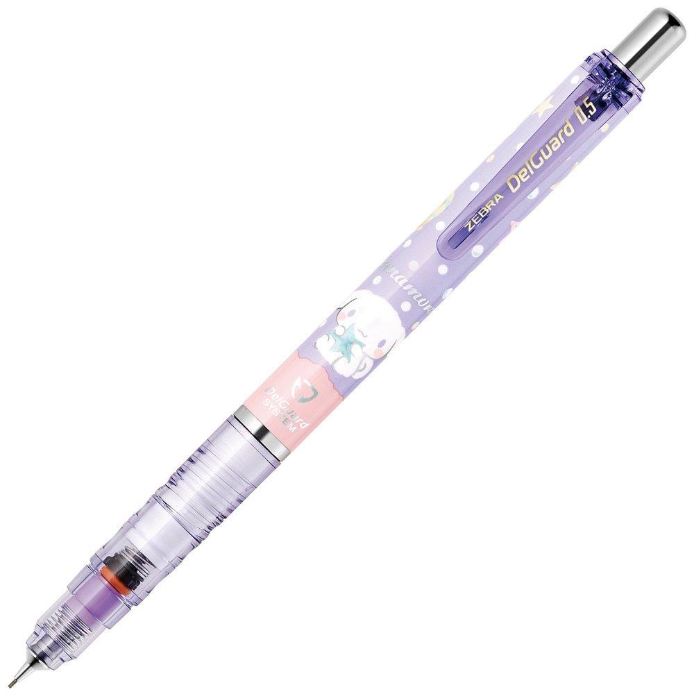 【シナモンロール限定モデル】ゼブラデルガード 0.5mm シャープペンP-MA89-CN-Q4【数量限定】【レア商品】