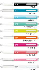 【特価】ぺんてるカスタマイズペンアイプラス3本用ホルダー[EDLP]