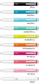 【特価】ぺんてるカスタマイズペンアイプラス5本用ホルダー[EDLP]