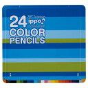 【数量限定大特価】トンボ色鉛筆 ippo! スライド缶 24色CL-RPW0224C CL-RPM0224C【お子様のお絵描きに】