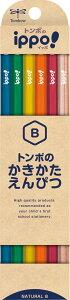 【金箔押しお名入れ無料】トンボ鉛筆かきかた鉛筆ippo!KB-KNN04【ネコポス発送できます】【新入学におすすめ!】