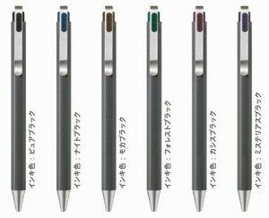 【スタイリッシュなデザイン】ボールサインiD 0.5mmGBR205ボールペン【数量限定】