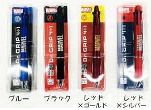 【数量限定】パイロット4+1MARVELマーベル3色ボールペン+シャープペン
