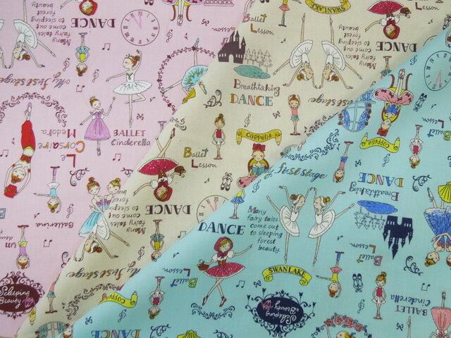 バレエ・ダンス 柄コットンプリントCBプリント生地 30cm以上10cm単位の切り売り 2mまでメール便対応