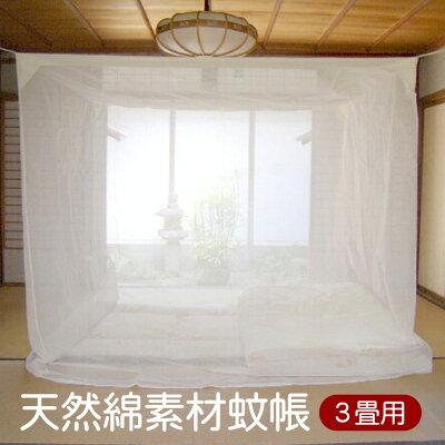 綿3畳用生成