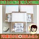 【和雑貨】おまとめ販売2枚入りx100枚蚊帳生地 の和(やわらぎ) ふきんサイズ30cm×30cm