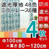 https://image.rakuten.co.jp/uedakaya/cabinet/boen-syako-mira/bo-30/bo-30-k1.jpg