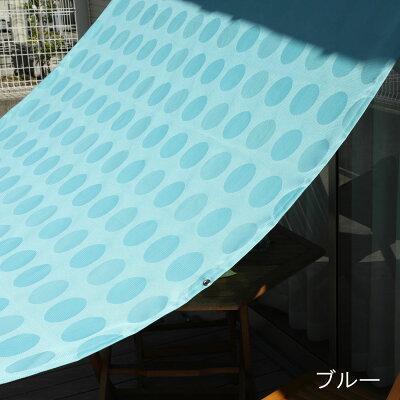 【即納】紫外線カット日よけシート【マルシェドット】180×270cm1枚水をはじく撥水加工自社工場直売価格