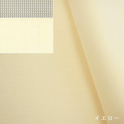 【医療用カーテンフルオーダー】上部ネット65cm幅〜300cmまで-丈〜240cmまでネット一体型タイプ防炎ラベル付き【東リエコケアメッシュ無地】病院業務用ベッド用