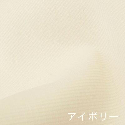 【医療用カーテンフルオーダー】上部ネットなし幅〜450cmまで-丈〜190cmまでネットなしフラットタイプ【東リエコケアメッシュ無地】病院業務用ベッド用