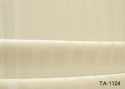 【シンコール】【メーカー縫製】シャワーカーテン:アトミス(上部ハトメ仕様)幅151〜200cm-丈〜190cmまで【TA-1123/1124】
