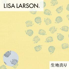 (カーテン生地測り売り) 【単価10cm:注文1m以上】 リサラーソン ドレープ生地 ハリネズミ / 北欧 スウェーデン LISA LARSON / イエロー グレー