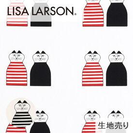 (カーテン生地測り売り) 【単価10cm:注文1m以上】 リサラーソン ドレープ生地 ミンミ / 北欧 スウェーデン LISA LARSON / レッド ブラック